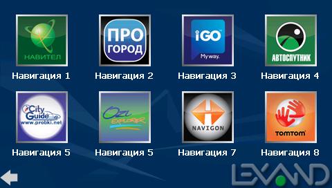 Установка GPS карт навигаторов Киев-1