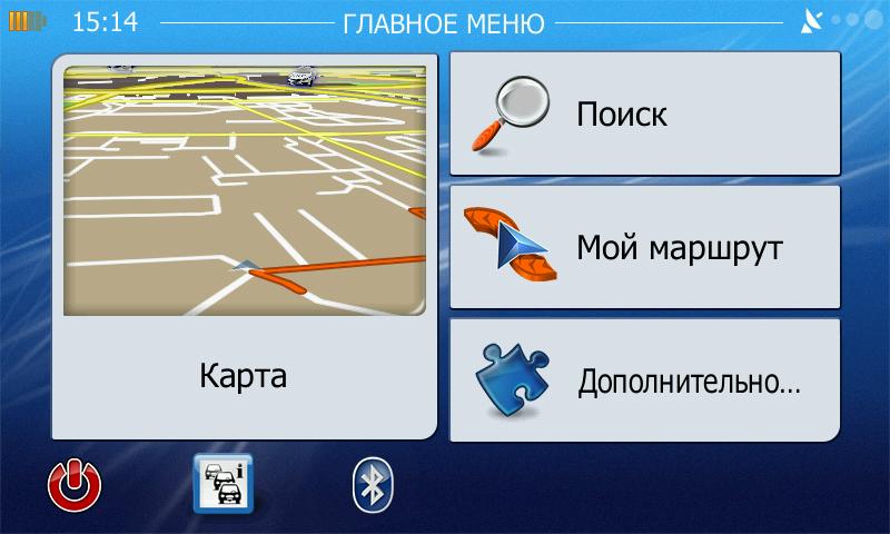 Установка карт IGO в Киеве-2